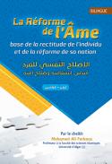 La Réforme de l'âme, base de la rectitude de l'individu et de la réforme de sa nation (bilingue)