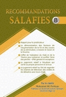 Série de RECOMMANDATIONS SALAFIES 8